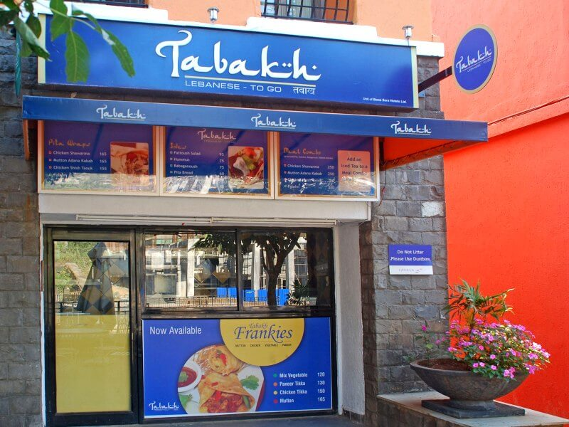 Tabakh Lavasa Resorts